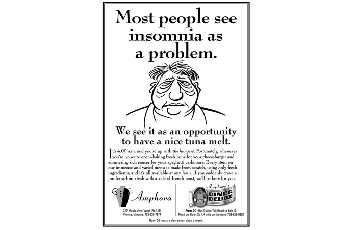 Amphora AD